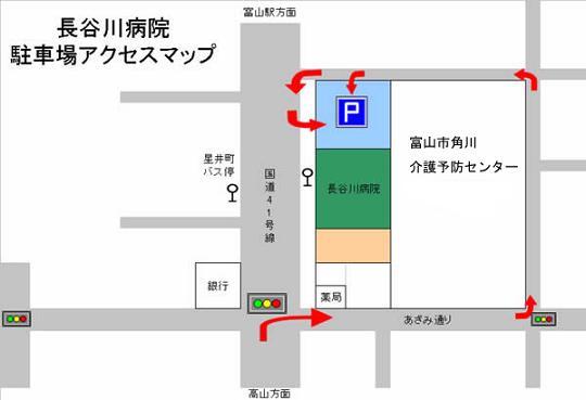 ParkAccessMap3